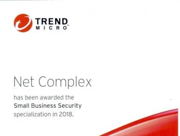 Small Business Security - certyfikat dla Net Complex