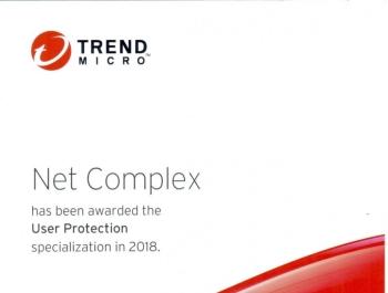 User Protection - certyfikat dla Net Complex